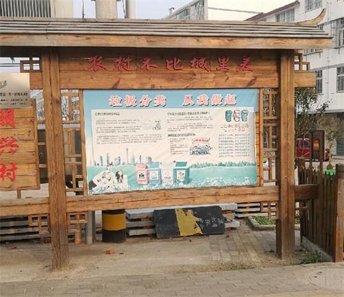 信阳防腐木广告牌