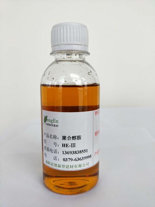 聚合醇胺价格