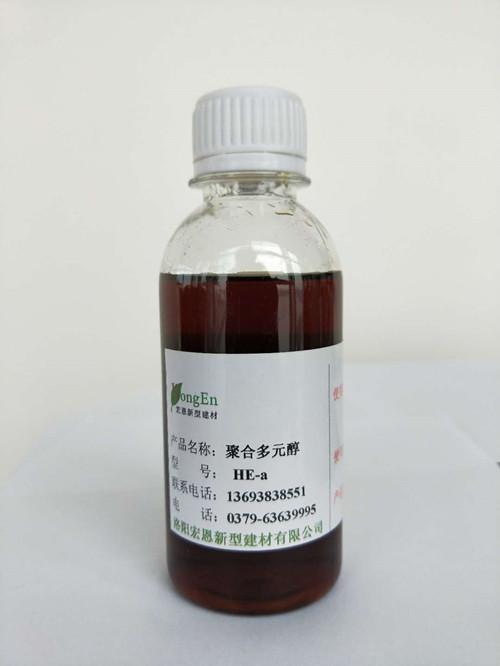 聚合多元醇