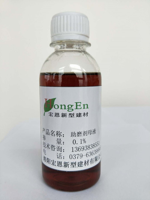 助磨劑母液