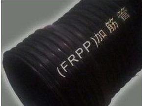 贵州FRPP加筋波纹管生产厂家