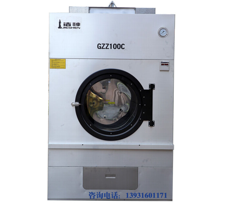 高效节能烘干机GZZ100C