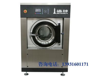 全自动水洗机XQG16FDC