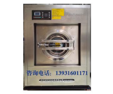 全自动水洗机XQG16FD/XQG20FD