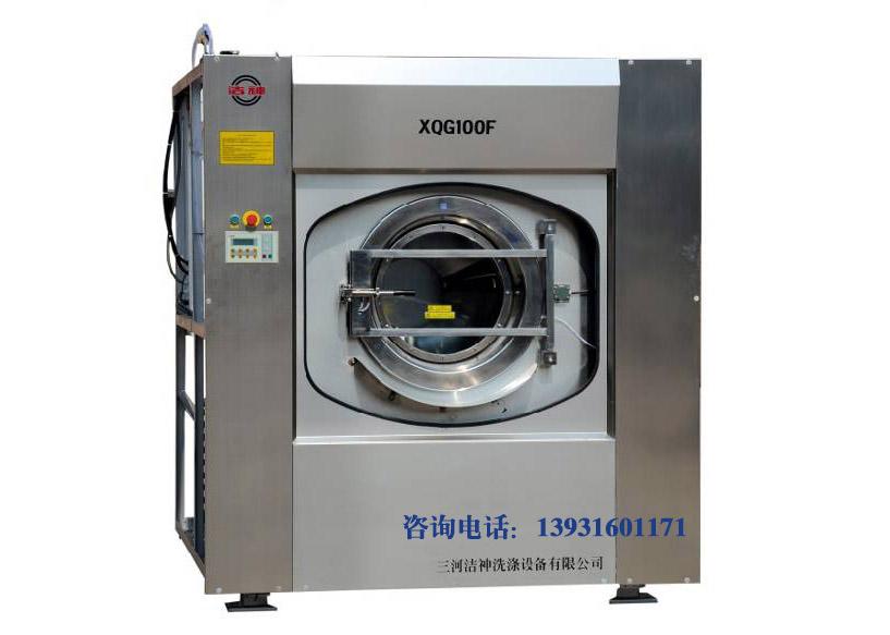 全自动水洗机XQG100F/XQG50F