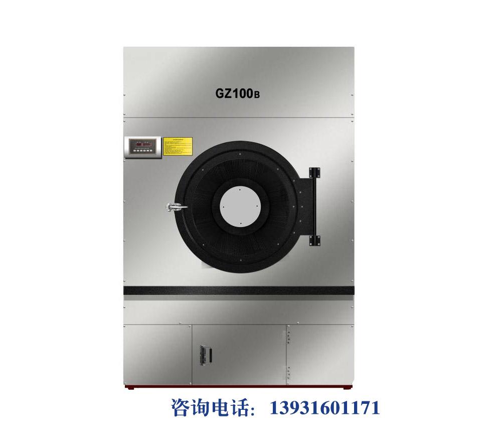 烘干机GZ100B2/GZ50B