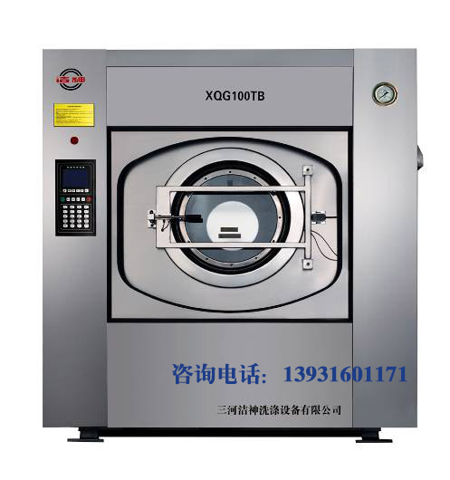 【优选】半自动水洗机的用途 离心脱水机工作原理你知道吗
