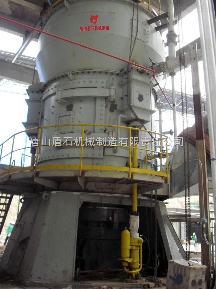 JGM2-113磨煤机