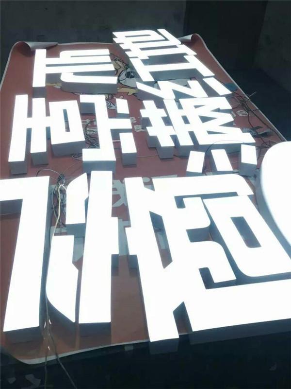 四川超级字