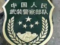 四川徽标制作