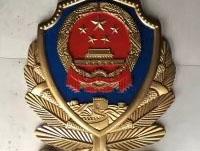 四川徽标制作厂家