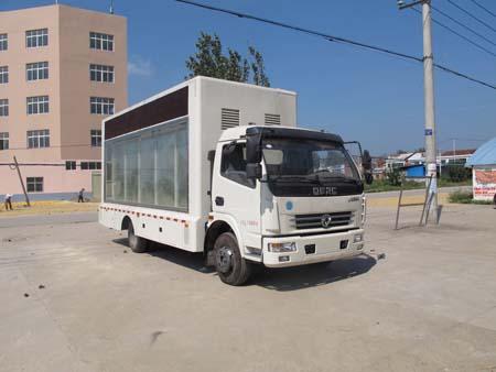 贵州东风宣传车