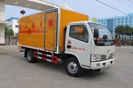 贵州东风爆破器材运输车公司