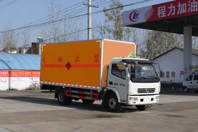 贵州爆破器材运输车公司