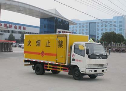 贵州型爆破器材运输车