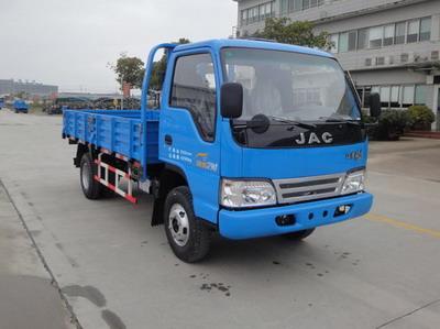 贵州自卸汽车