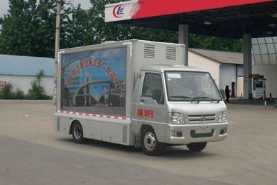 贵州十通宣传车