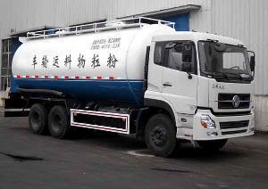 东风粉粒物料运输车