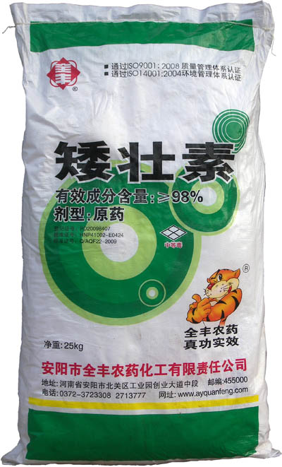 水稻矮壮素