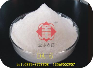 DA-6胺鲜酯新型高效植物生长调节剂原药