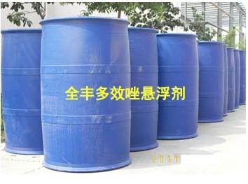 多效唑悬浮剂生产厂家