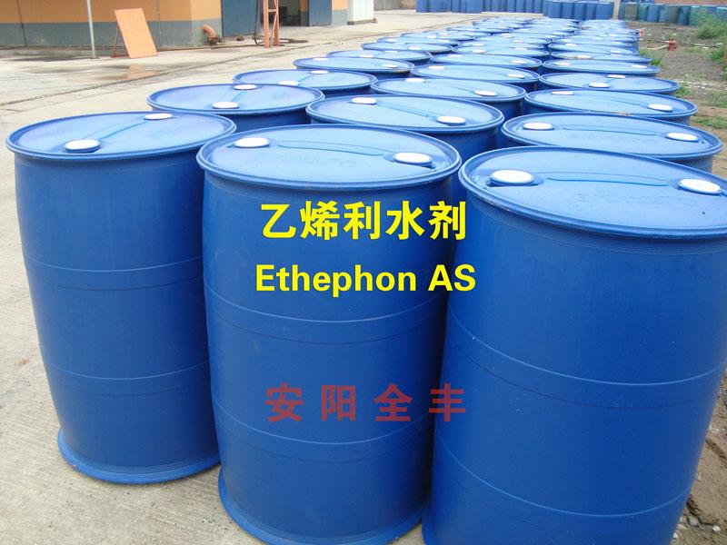乙烯利水剂