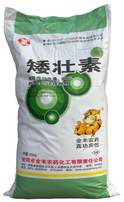 大豆矮壮素