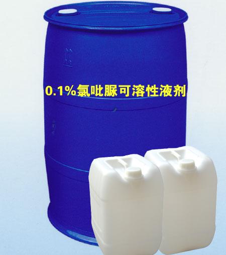 氯吡脲供应