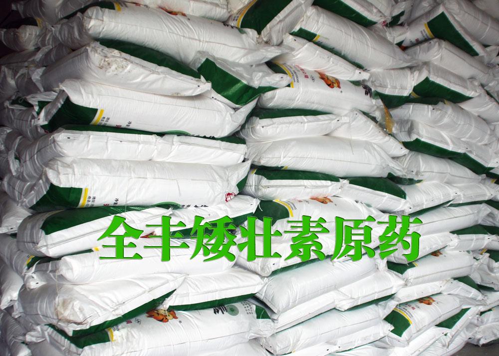 天然植物生长调节剂