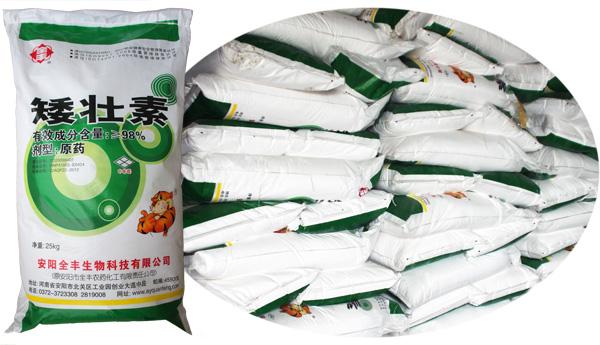 小麦生长调节剂