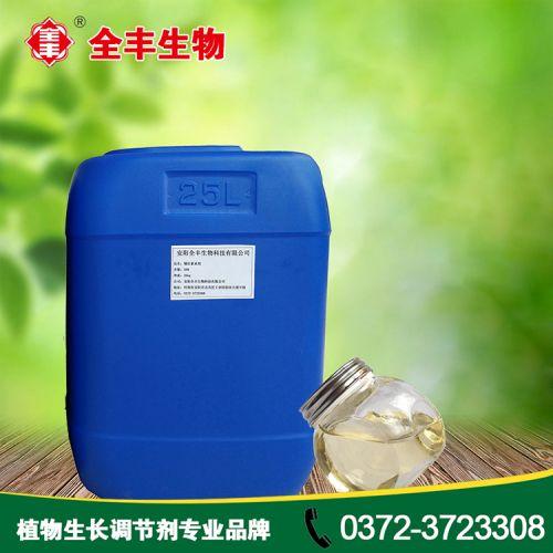50%矮壮素水剂
