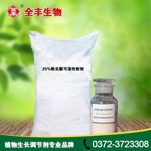 除虫脲可湿性粉剂