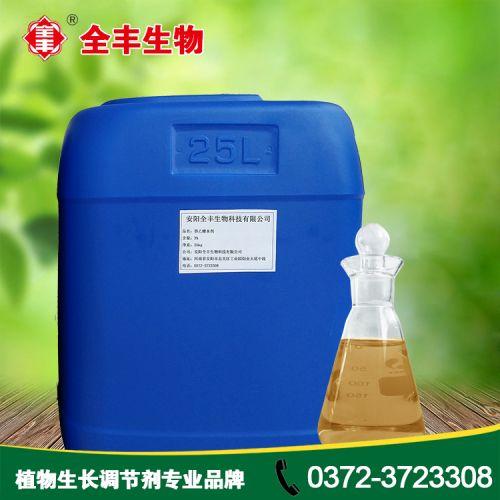5%萘乙酸水剂