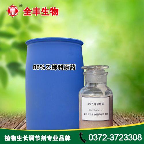 50%乙烯利水剂