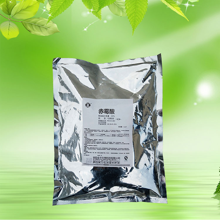 20%赤霉酸可溶性粉剂