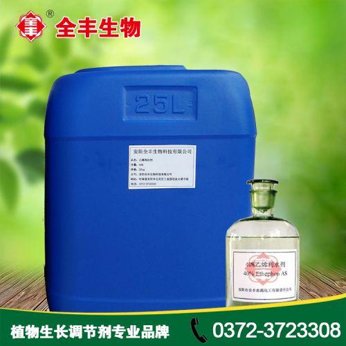 乙烯利催熟剂