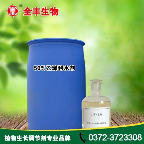 2-氯乙基膦酸