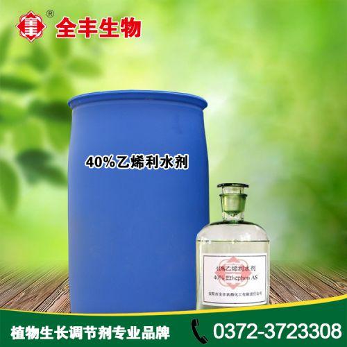 催熟剂乙烯利