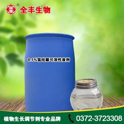 氯吡脲KT-30