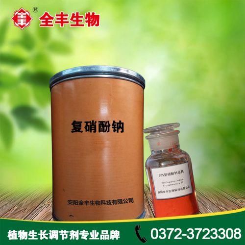 复硝酚钠的作用