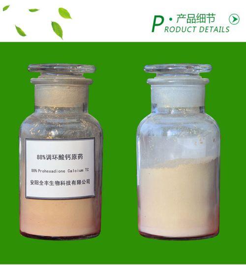 调环酸钙批发