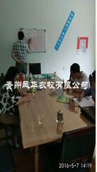 貴州丝瓜app農牧有限公司