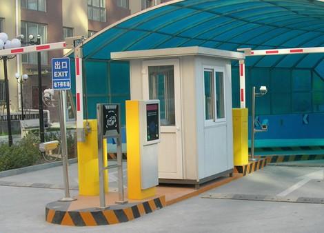安顺停车场收费系统