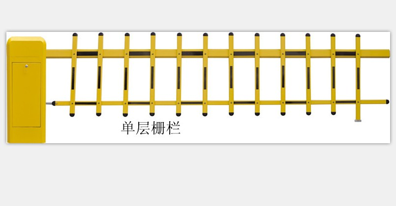贵州栅栏道闸