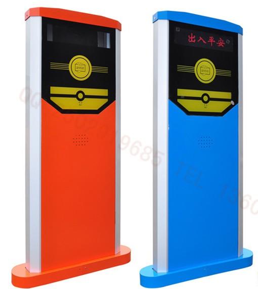贵州中距离票箱