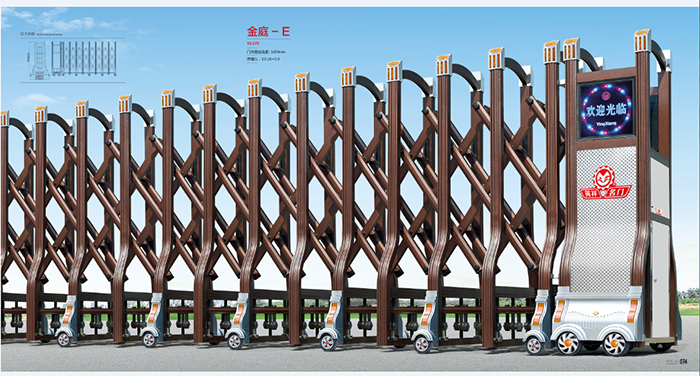 六盤水貴陽電動伸縮門