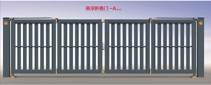 遵義貴州懸浮折疊門