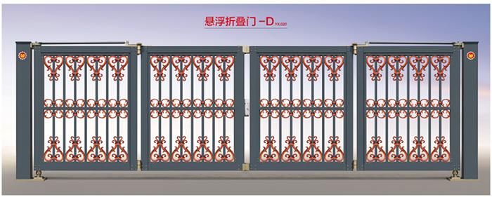銅仁貴陽懸浮門定製