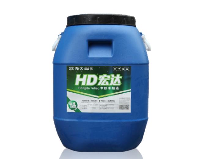 HD-280白乳胶