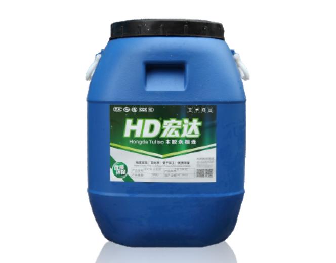 HD-330乳液